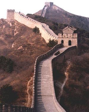 den store muren i kina
